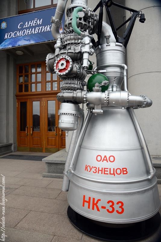 НК-33