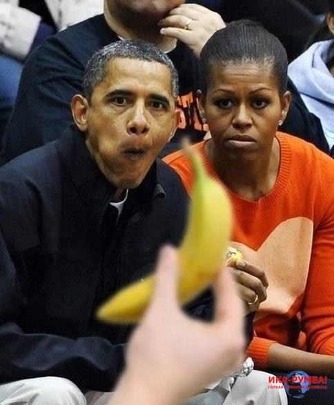 obama banana