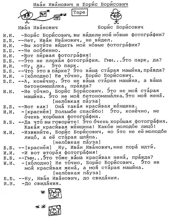 uchebnik14