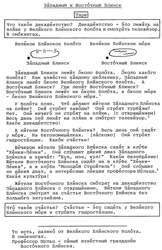 uchebnik15