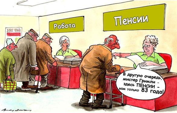 retirement-age3