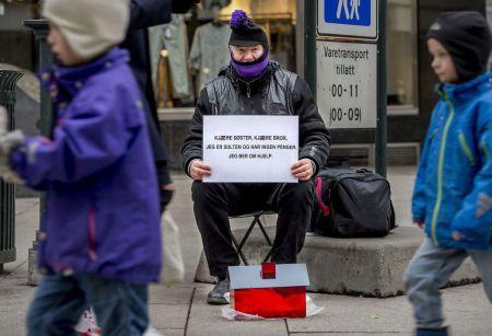 Норвегия: подал милостыню — год тюрьмы.