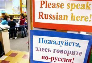 Русская эмигрантка против формулы: «Не нравится США? Валите домой!»